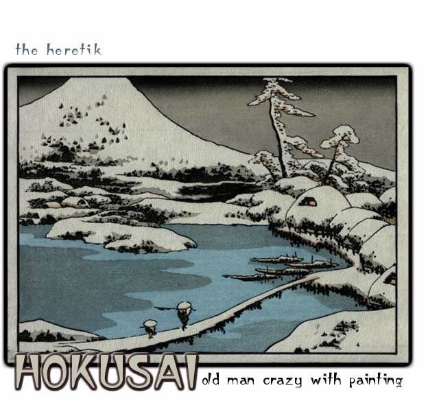 Hokusai_121805_the_heretik_1