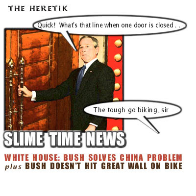 Slime_time_news_112105_the_heretik