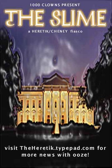White_house_slime_film_